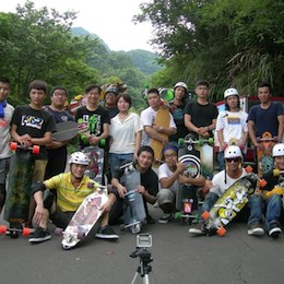 TaiwanLongboardingthmb